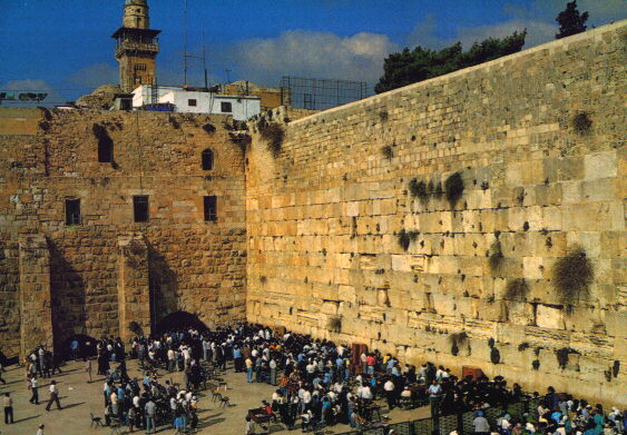 Western (wailing) Wall in Jerusalem.    Click to go back.